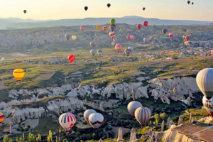 外交部提醒中国公民近期暂勿前往土耳其