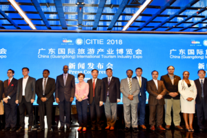 2018广东国际旅游产业博览会9月开幕