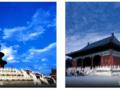 北京紫禁之巅奢华5日游|无购物无自费|指定入住二环内西单商圈