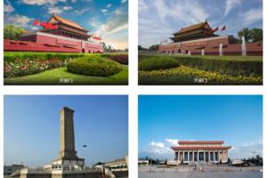 圆梦首都亲子之旅——北京五日游纯玩无自费无购物|苏州自助班