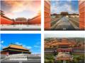 老来乐-北京+天津6日慢慢游|含全陪导游|0购物0自费景点