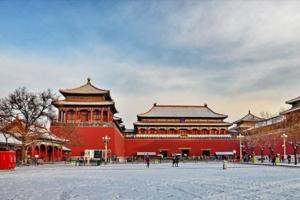 今年十一前北京重点国有景区有望全面降价
