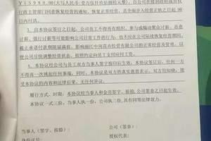 云南最大地接社闪崩:负债近10亿,濒临破产,谁之过?