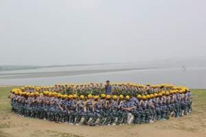 企业团建 拓展训练 两天军事拓展训练