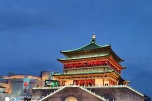淄博旅行社到西安临潼双飞三日 淄博旅游团到西安临潼双飞三日游