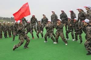 蔡甸拓展 国防园两天拓展训练游