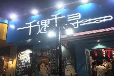 青岛当地成团_青岛烟台威海蓬莱三晚四天游