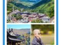 郑州到焦作神农山一日游_郑州周边旅游路线_郑州去神农山旅游