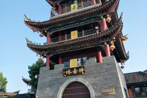 【爸妈老年团】洛阳到重庆武隆、九黎城市内双卧七日