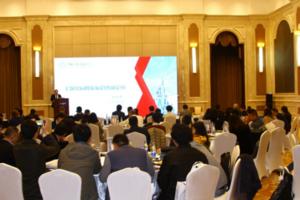 第十二届主题乐园发展高峰论坛将于9月在上海召开