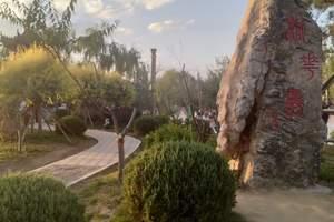 端午節呼和浩特周邊北京世園會/樂多港/八達嶺野生動物園三日游
