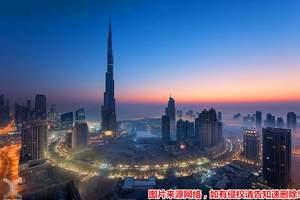 淄博到中东迪拜旅游-淄博旅行社到中东阿联酋迪拜双飞六日游
