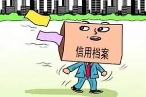 北京市导游信用档案可线上查询 旅行社、酒店信用一并公示