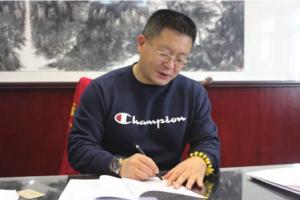一个二线城市旅行社老板凭什么一路开挂成为中国最大民营旅行社总裁?