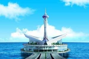 杭州湾海天一洲景区门票/海天一洲多少钱