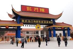 难逃破产 重庆曾经最大主题乐园急寻投资人