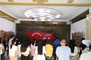延安红色之旅活动方案 党性学习安排五天课程报价【西安接送】