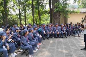 单位40人去延安培训7天方案报价 延安黄土地培训中心