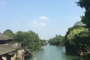 淄博到苏州园林、杭州西湖、周庄、乌镇大巴三日游空包游