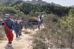 参观京西山区中共第一党支部纪念馆  红色之旅双汽1日游