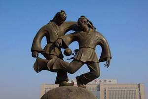 临淄足球博物馆门票团购 淄博足球博物馆门票