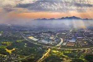 张辉:八个方面重新认识全域旅游