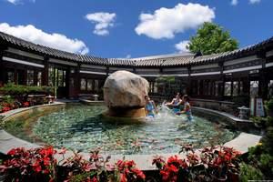 淄博旅行到沂南智圣汤泉一日游 淄博到临沂智圣温泉一日游