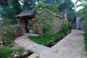 淄博温泉旅游-淄博到沂南智圣汤泉温泉、竹泉村一日游