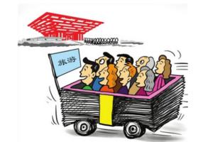 国家市场监管总局暗访13个景区 个别未落实降价