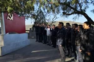 政府机关2018年延安党性学习教育培训四天方案