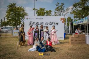 幕府登高重阳盛会 首届中国南京国际登高节盛大开幕