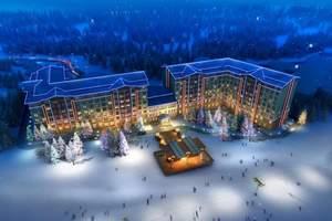 亚布力滑雪场亚布洛泥国际假日酒店预定(面积45平米
