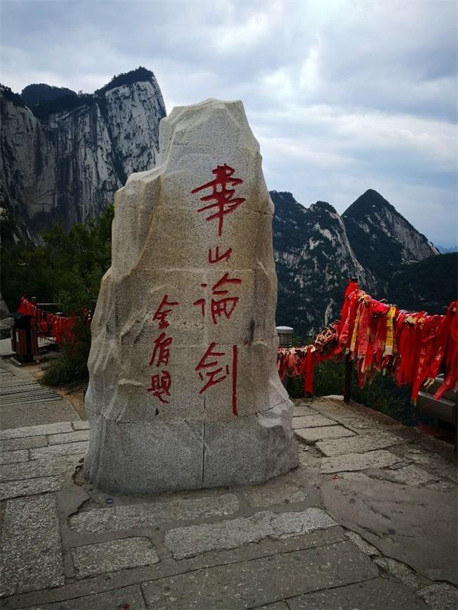西安3日游|到陕西西安旅游景点推荐|西安旅游去哪里