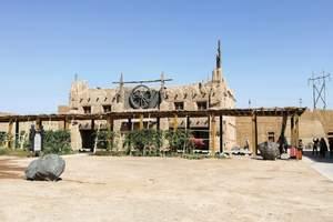 十一青岛游新疆五彩滩天山天池喀纳斯魔鬼城白沙湖吐鲁番兵团8日