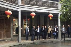 南京市旅游委和南京市旅游集团领导一行莅临欣欣旅游考察调研
