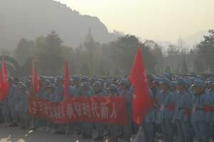 延安红色教育+西安周秦汉唐文化研学夏令营旅行5晚6天