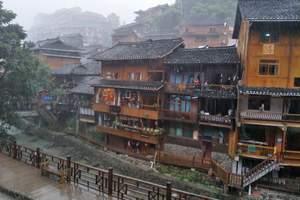 成都到贵州夏令营价格|暑假学生夏令营旅游|贵州苗寨双动六日营