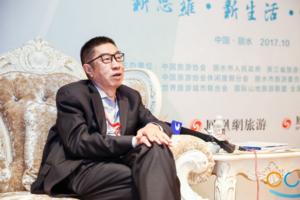魏小安:旅游创新与未来发展