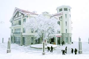 亚布力阳光度假村沐云楼酒店