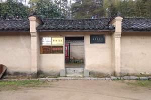 岳西红二十八军旧址、大别山烈士陵园、独立二师司令部旧址二日游
