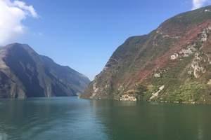 重庆三峡游多少钱 在哪里坐船 重庆乘车去万州港上船单程三日游