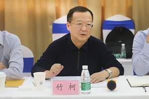 都江堰市委书记卢胜带队一行莅临欣欣旅游考察调研