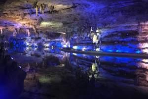 十二背后的故事-双河谷、地下裂缝 + 中国茶海景区双汽二日游