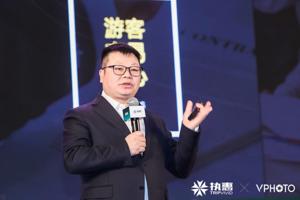 欣欣旅游赖润星:文旅时代下,旅游电商平台的新机会