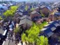 北京到陜西兵馬俑5日游_華清池,大雁塔,法門寺,回民街,華山