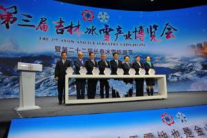 欣欣旅游亮相第三届吉林冰雪产业博览会