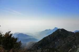 淄博到曲阜三孔、泰山精彩二日游 淄博旅行社到泰山曲阜旅游