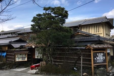 福州到日本【舌尖上的契约】美食体验 本州尊享体验双飞6日游
