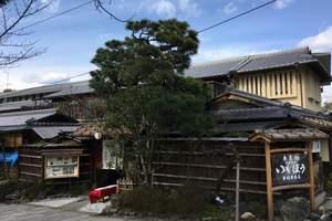 福州到日本 【鼎级和风·樱樱物语】本州伊豆奈良赏樱奢享7日