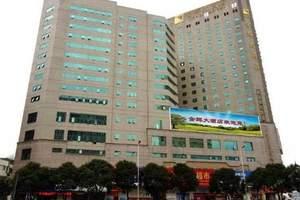金輝酒店標準房
